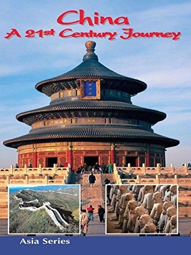 china-a-21st-century-journey