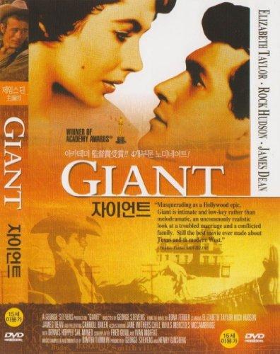 giant-1956-all-region