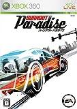 Burnout: Paradise[Japanische Importspiele]