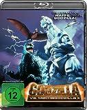 Godzilla vs. Mechagodzilla II [Blu-ray]