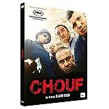 chouf utorrent