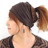 Casualbox Herren Kopf Abdeckung Band Bandana Stretch Haar Stil Japanisch Braun