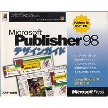 Microsoft Publisher 98デザインガイド (MicrosoftPRESS)