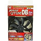 Scythe SY1225DB12SH Ventilateur pour Boîtier PC