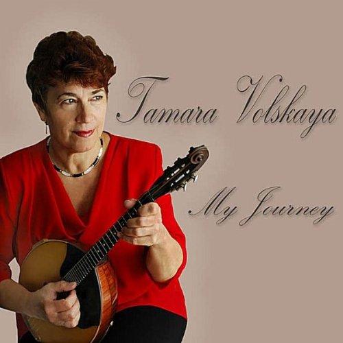 """""""Kamarinskaya"""" (feat. Russian Carnival Ensemble: Mayya Kalikhaman - domra, Nataliya Vsevolodskaya - balalaika-alto, Anatoliy Trofimov - bayan, Leonid Bruk - double bass-balalaika)"""