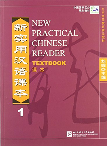 New Practical Chnese Reader : Textbook 1, dition bilingue anglais-chinois-