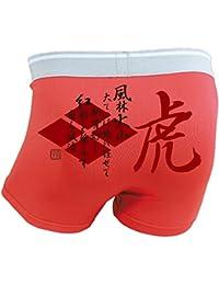 SAMURAI SOUS VETEMENT JAPONAIS/BOXER HOMME : Takeda Shingen;Taille M !!