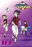 Ginga He Kickoff!! Vol.10 [DVD de Audio]