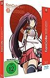 KanColle - Fleet Girls Collection Vol. 2 [Blu-ray]