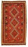 Kelim Teppich Afghan 229 x 133 cm