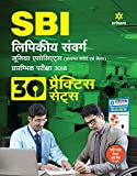 SBI Clerk Junior Associates Practice set hindi - Pre Exam 2018