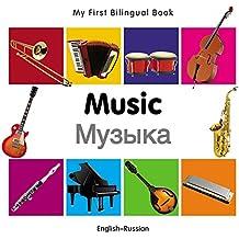 My First Bilingual Book–Music (English–Russian) (English Edition)
