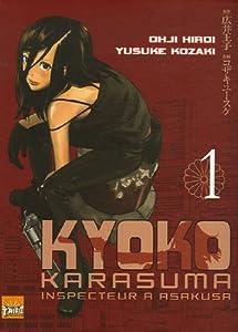 Kyoko Karasuma : Inspecteur à  Asakusa Edition simple Tome 1