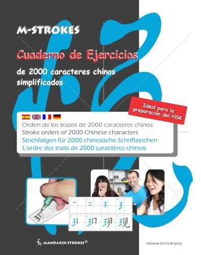 Cuaderno de Ejercicios para Caracteres Chinos simplificados - Orden de los trazos de 2000 caracteres chinos