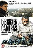 5 Broken Cameras [DVD]