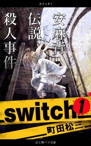 Descargar Elite Torrent switch 1 Kindle Puede Leer PDF