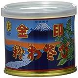 Biospirit Wasabi en Polvo - 25 gr