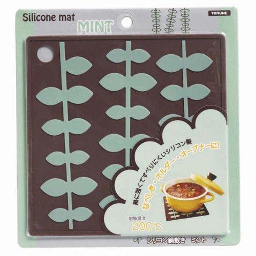 Torne [silicium] dishmat dishmat menthe motif NBS-84 (Japon import / Le paquet et le manuel sont ?crites en japonais)