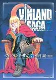 Vinland Saga - Vol.7 (Afternoon KC Comics) Manga