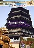Travelogue Hangzhou by Ren Hua