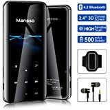 """MP3 Player 2.4"""" Large 3D Curved Screen 8GB Wireless Bluetooth 4.2 Millisecond-level Touch Digital Audio Portable Lossless Sound Music Player Speaker FM Radio Voice Recorder Expandable up to 128G"""