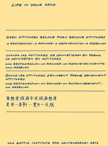 when-attitudes-became-form-become-attitudes-written-by-christian-rattemeyer-2013-edition-indexed-pub