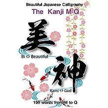 The Kanji M-Q(English Edition): Beautiful Japanes Calligraphy