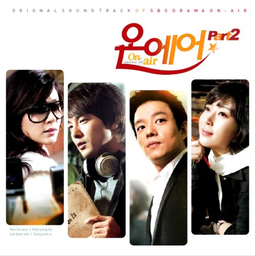 on-air-ost-part-2-sbs-tv-drama