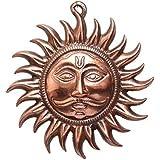Haridwar Astro Copper Sun Mask Home Wall Hanging, 6-inch, Bronze