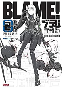 Blame Edition deluxe Tome 2
