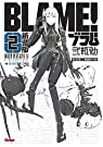 Blame Deluxe - Tome 02 par Nihei