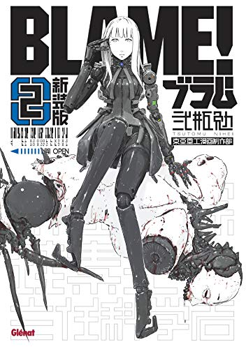 Blame! Edition deluxe Tome 2