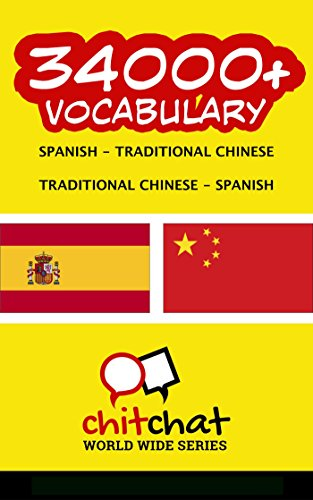 34000+ Spanish - Traditional Chinese Traditional Chinese - Spanish Vocabulary por Jerry Greer