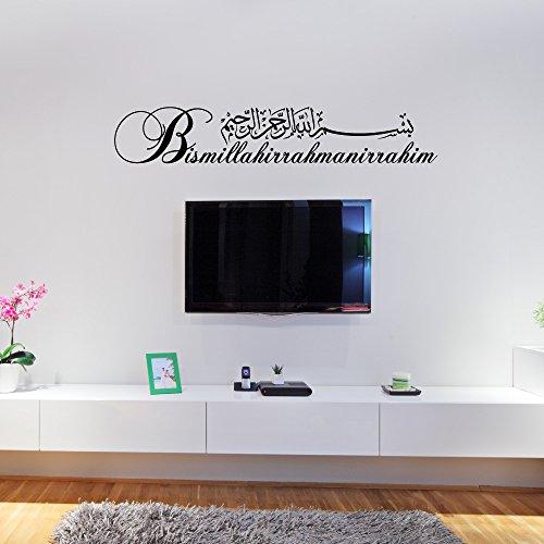A110 | Meccastyle | Islamische Wandtattoos | Bismillahirrahmanirrahim - 150cm x 26cm - Schwarz