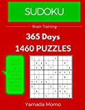 Do you want to improve your logic and problem-solving skill? If so, Sudoku is a smart choice for you! It is fun, extremely addictive (you can't get your hands off it until you can solve it all!). You can play it anywhere and anytime, on the b...