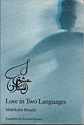 Love in Two Languages (Emergent Literatures)