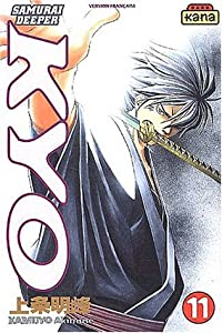 Samurai Deeper Kyo Edition simple Tome 11