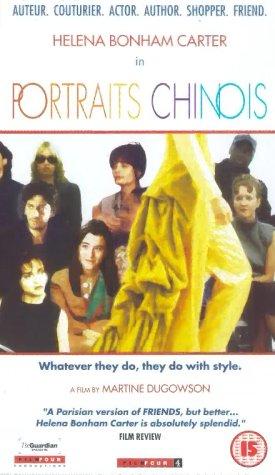 Bild von Portraits Chinois [UK-Import] [VHS]