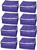 #1: Kuber Industries Non woven Saree cover Set of 8 Pcs /Wardrobe Organiser/Regular Clothes Bag
