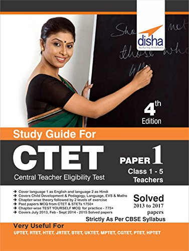 Study Guide for CTET Paper 1 (Class 1 - 5 teachers) with Past Questions
