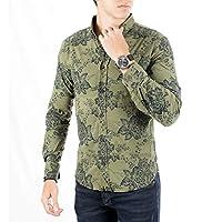 DeepSEA Çiçek Baskılı Likralı Yeni Sezon Uzun Kollu Erkek Gömlek 1801831