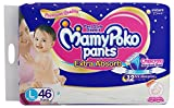 "New MamyPoko Pants Extra Absorb with ""Crisscross Absorbent Sheet"" that spreads 7 glasses of urine equally, does not look heavy. So it prevents leakage whole night till morning. Therefore, diaper lasts up to 12 hours and keeps baby's bottom dry so tha..."