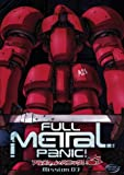 Full Metal Panic: Mission 03 [DVD] [Import]