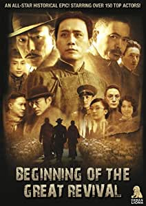 Beginning of the Great Revival [DVD] [2011] [Region 1] [US Import] [NTSC]