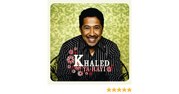 KHALED MP3 LEMEN CHEB TÉLÉCHARGER