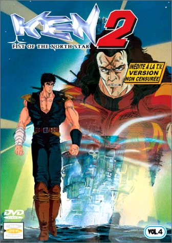 KEN 2, Fist of the North Star - Vol.4