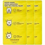[ETUDE HOUSE] 3 Step Clear Nose Kit 3pcs / Korea cosmetic