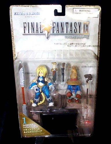 Preisvergleich Produktbild Final Fantasy Ix Figure#1 Japanese Import