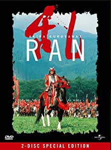 Ran [Special Edition] [2 DVDs]