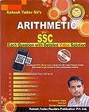 Rakesh Yadav Sir's SSC for ARITHMETIC